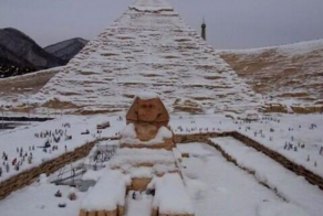 Disclosure of snow pyramids in Egypt
