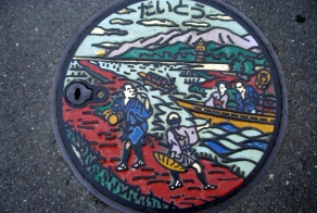Japanese Manhole Covers Photos