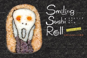 "20 Pieces Of Sushi Roll Art That Give A New Meaning To ""Raw Talent"""