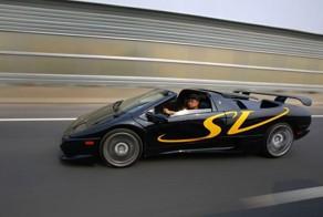 A Homemade Lamborghini