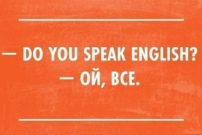 7 сайтов для изучения английского языка