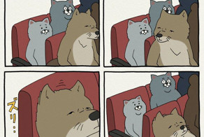 If You're Feeling Down, These 10+ Good Boy Comics Will Instantly Make You Smile