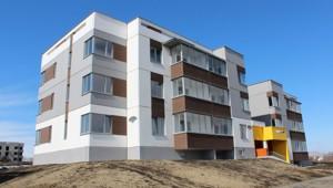 Как строят современные многоквартирные панельные дома