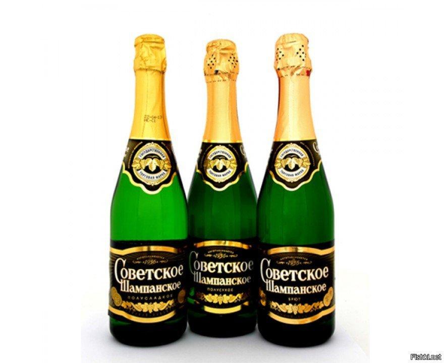 смешные фото про шампанское выражается оригинальных оттенках