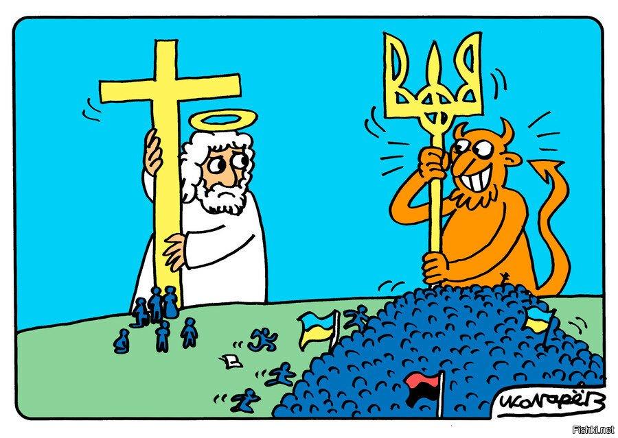 Бог юмор картинки