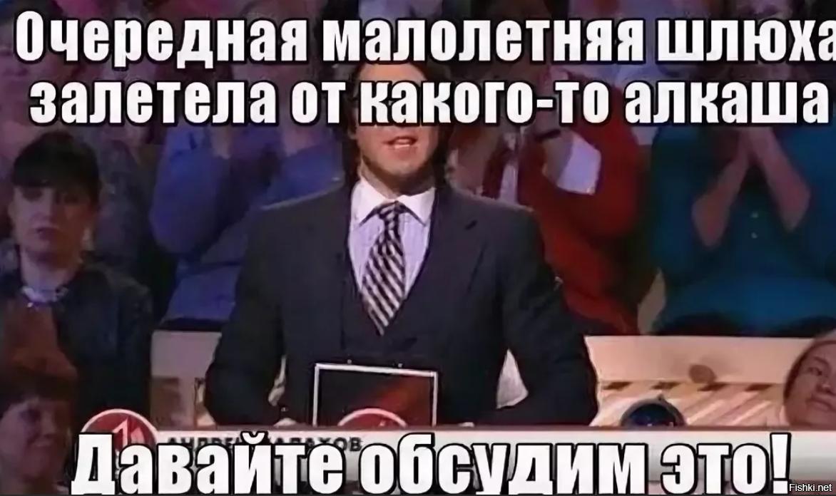 Как Путин ответил на мой вопрос по прямой линии